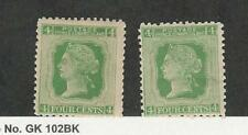 Prince Edward Island, Postage Stamp, #14 (2 Each) Mint Hinged, 1872, JFZ