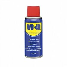 5 Cans WD-40 Multi-Use Purpose Product 100mL Multi Use WD 40 WD40 Silicone Free