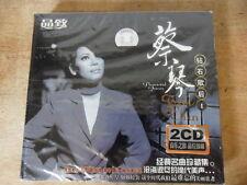 TSAI CHIN DIAMOND QUEEN 1 (2 CD SET) NEW~SEALED~RARE