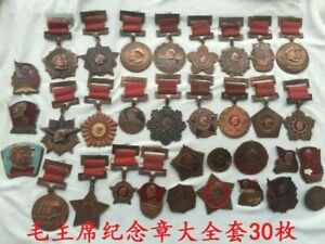 30 PCS Chinese Badge Chairman MAO's MEDALS popular collection