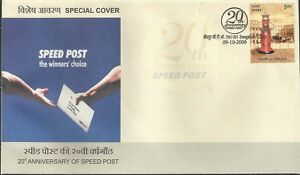 Speed Post silver jubilee India 2006 special cover postkarte postal theme poste