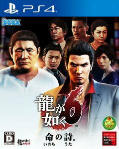 Yakuza 6 Ryu ga gotoku A poem of lives Sony PS4 From Japan F/S Tracking NEW