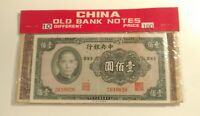 10 Billets anciens Chine