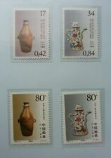 Belgium China Joint Issue Glass & Earthenware 2001 Ancient Antique (stamp) MNH