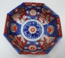 "UU113 ANTIQUE JAPANESE IMARI BOWL, 7"" diameter, porcelain hand painted MEIJI"
