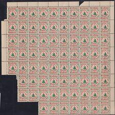 US 1932 Shenandoah, PA TB Clinic Irregular Block of 75 Local TB Christmas Seals