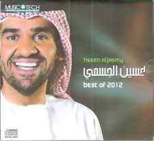 Hussein al Jasmi: La T'qareni, Wala Mayeswa, Awal Ensan, Erta7t 3alek~ Arabic CD