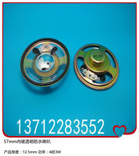 57mm magnetic transparent waterproof 4oh3W public bicycle speaker thick 12.5mm