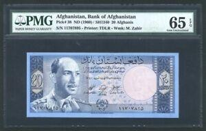 AFGHANISTAN 1960 20 AFGHANIS BANKNOTE P-38 CERTIFIED PMG GEM UNCIRCULATED 65EPQ