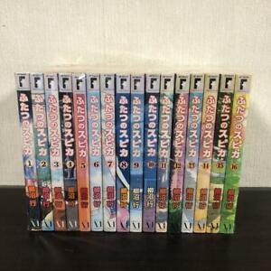Japanese Language Twin Spica VOL.1-16 Manga Comics Complete Set Japan