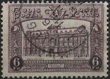 Belgium 1929 Q179 6fr violet brown Parcel & Railway post, used