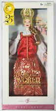 BARBIE PRINCESS OF IMPERIAL RUSSIA  PINK LABEL DOLLS OF THE WORLD NEW