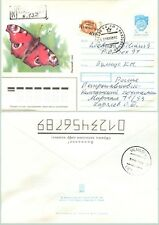 Russia 1994 cover used Kamchatka to Lithuania local . d9095