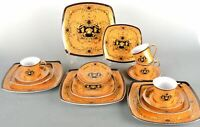 16 Piece Euro Porcelain Medusa Fine Bone China Dinner Set Service for 4 - Gold