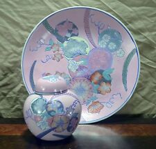 C P C Macau Japan Asian Decorative Plate AND Ginger Jar MARKED *PINK*