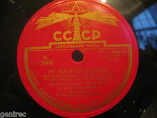 Russian folk song PEROV,ZAKHAROV Orchestra 1-ST 78 RPM 1940 YEAR USSR OLD LP