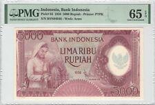 Indonesia 5000 Rupiah 1958 P-64 PMG 65 EPQ