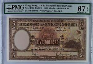 P180b 1959 Hong Kong Shanghai Banking $5 Dollars PMG67 EPQ