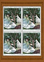 """France 1972 ART tableau de Monet """"Femmes au jardin bloc de 4 timbres, YT 1703 **"""
