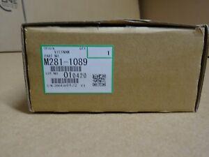 Ricoh M281-1089 - M2811089 RICOH  SP 5300, MP 501SPF, MP 601SPF