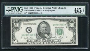 FR 2107-G 1950 $50 FRN FEDERAL RESERVE NOTE CHICAGO, IL PMG GEM UNC-65EPQ (3of6)