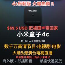 小米盒子 4c XiaoMi TV BOX 圣诞节 特惠促销 2019 最新款 4K 机顶盒 电视盒子 海外版 Chinese Version UBOX