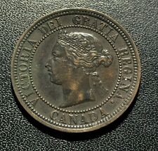 Canada 1881 One Cent Silver Coin