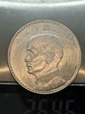 A.MOTTI.INC Signed Sun Yat-Sen 1929 1 Cash Real Old Chinese Silver Coin