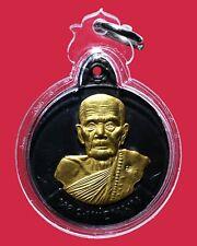 Thai Amulet Phra Rian LP MHOON Wat Ban Chan Nah Thong With Case