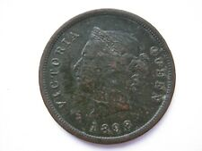 Cyprus 1898 bronze 1/4 Piastre VF obv scratches/pitting