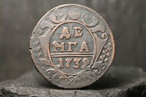 Denga 1739, Russian Empire Coin, Russland, Anna.