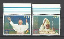 Rwanda 1990 Sc#1353-4  Visit of Pope John Paul II  MNH Set $20.00