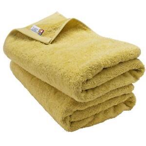 Bloom Imabari Towel Bath Towel 2 Sheets Sanhokin Cotton