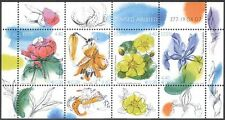 Estonia 2007 Rose/Peony/Iris/Lily/Flowers/Plants/Nature 4v m/s (n17434)