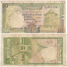 10 Ten Rupee Sri Lanka  P 96e 1990 Paper currency Temple of the Tooth in Kandy