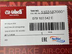 079103542E OIL & AIR SEPARATOR AUDI 4.0L V8