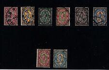 FRANCOBOLLI 1881 BULGARIA Z/6093