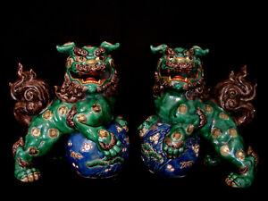 "9"" MARKED Kutani JAPANESE TAISHO PERIOD KUTANI FOO DOG / SHISHI / TEMPLE LION"