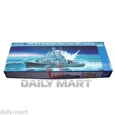 Trumpeter 1/350 04515 USSR Navy Sovremenny Class Project 956 E Destroyer Model