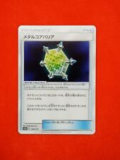 142/173 RR POKEMON JAPANESE carte card game METAL CORE BARRIER SM12A JAPAN