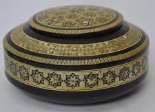 VINTAGE marocchino MADREPERLA & Bone inlaid Lidded Tea Caddy Scatola [ pl2476 ]