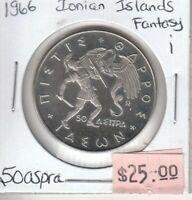 Greek Ionian Islands Fantasy Coin 50 Aspra 1966 Circulated - i
