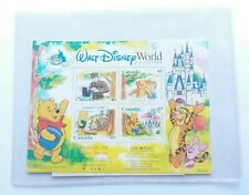 Winnie the Pooh - Certified Limited Edition Stamps MNH - Disney World Canadian