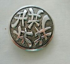 VTG 1980S SILVER TONE SCARF CLIP ORIENTAL CHINESE CHARACTERS GERMANY ROUND
