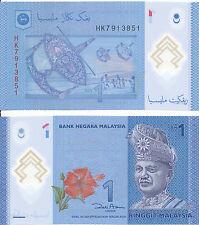 Malaisie - 1 ringgit 2012 unc pick 51