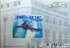 ISRAEL- JERUSALEM 2006 EXHIBITION POST OFFICE  SINGLE STAMP SHEET- UNISSUED-RARE