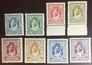Transjordan Jordan 1927-29 New Currency 8 Values To 200m MH/MNH