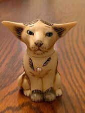 Harmony Kingdom, Pot Bellys, Pearl, Calendar Cat Figurine, June, Free shipping