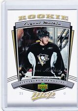 06-07 2006-07 UPPER DECK MVP EVGENI MALKIN ROOKIE 303 PITTSBURGH PENGUINS