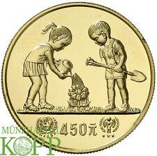 R608) CHINA 450 Yuan 1979 - Jahr des Kindes - Gold